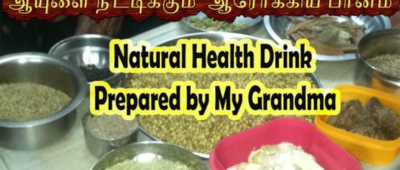 Indian Natural Health Drink paativaithiyam.in