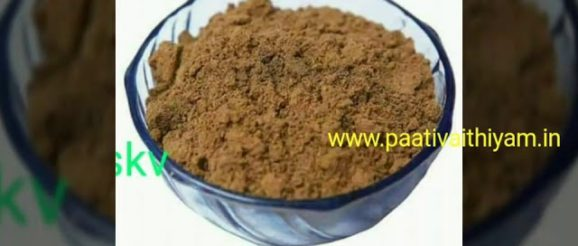 Simple Indian home food medicine for many disease